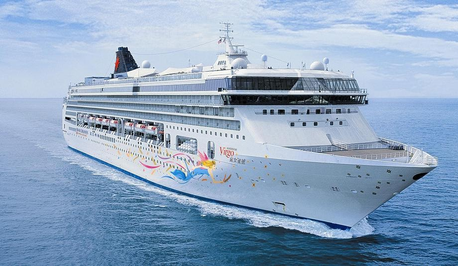 Star Cruises Guideline Travels Llp